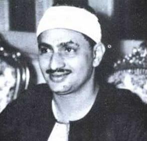 Mohamed Siddiq El-Minshawi