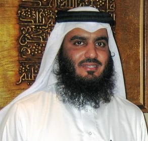 Ahmed Al-Ajami
