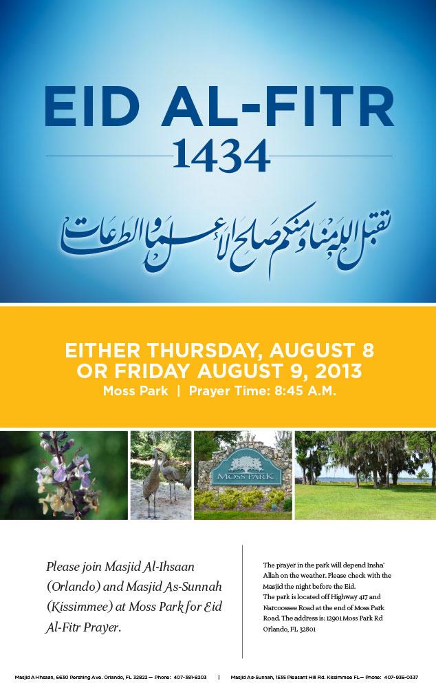 Eid Al-Fitr 2013
