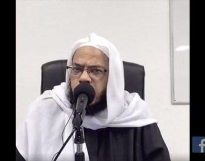 Tafseer Juz Amma - Part 23