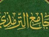 Al-Thirmidhi