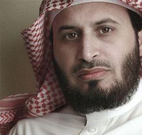 سعد بن سعيد الغامدي