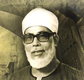 Mahmoud Al-Hussary
