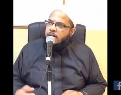 Umdatul Ahkaam: Dhikr After Salaah — Part 1