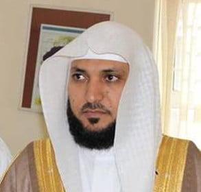 Sheikh Maher Al-Muaiqly