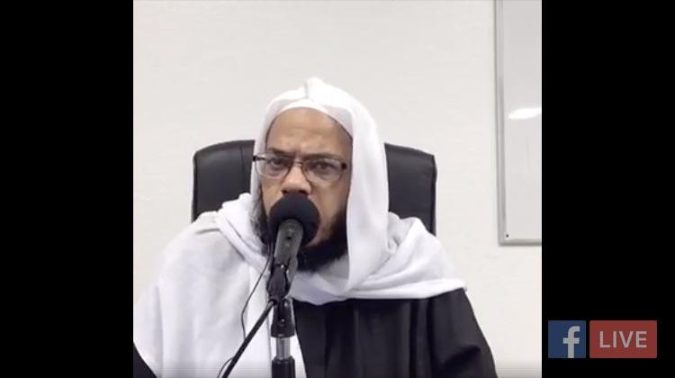 Sheikh Abu Zahira